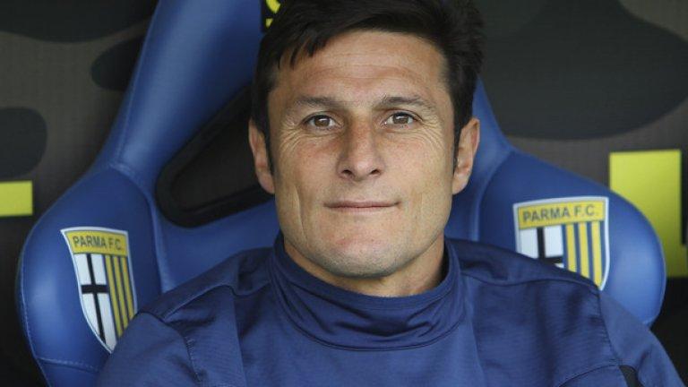 Хавиер Санети рядко оставаше резерва за Интер.