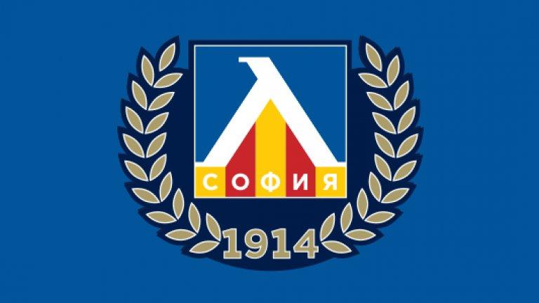 Феновете на Левски събраха над 600 хил. лева за 20 дни