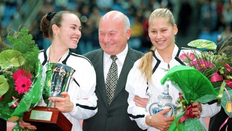 Мартина Хингис, кметът на Москва Юрий Лужков и Анна Курникова на турнира в руската столица, 2000 г.