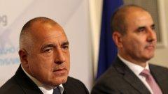 ГЕРБ и БСП - доволни от акциите на Цацаров