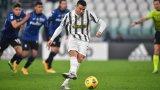 Кристиано Роналдо провали Юве срещу Аталанта