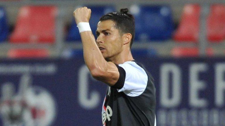 От 43-ия път Роналдо най-сетне го направи и за Ювентус