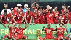 """Байерн (Мюнхен) спечели Купата на Германия за 20-и път в историята си. На финала в Берлин, макар и пред празните трибуни на """"Олимпиящадион"""", баварският гранд победи Байер (Леверкузен) с 4:2 и оформи дубъл на домашната сцена."""