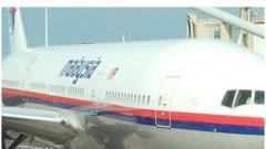 """MH 17 малко преди излитането си от летището в Амстердам. Изглежда пътник е снимал самолета преди полета и го публикувал във Facebook с думите """"Ако изчезне, знаете как изглежда"""""""