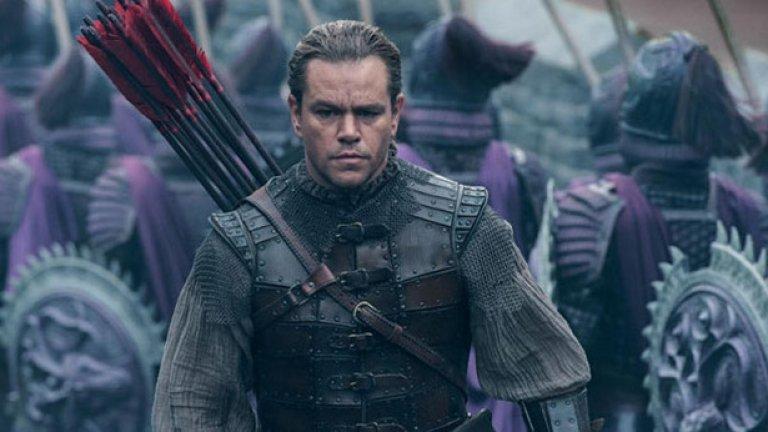 """""""Великата стена"""" / Тhe Great Wall (17 февруари)   Този фентъзи епос, базиран на китайската история, беше засипан с критики заради избора на """"бледоликия"""" Мат Деймън за главната роля на героя. Но самият филм разиграва доста интригуваща (макар и налудничава) хипотеза: че Великата китайска стена не е построена само и единствено за да спре нежелана атака от човешка армия. По всички личи, че - ако не друго - The Great Wall ще бъде впечатляващо зрелище и пиршество на визуалните ефекти."""
