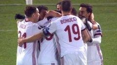 Играчите на Милан се радват след втория гол, паднал от ненужно причинена от Моци дузпа