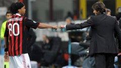 Бразилският тандем на Милан - Роналдиньо и Леонардо се раздели с класика срещу Ювентус