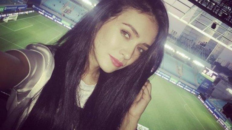 Alena Mineeva