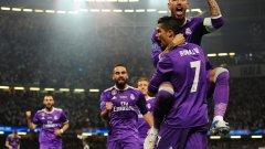 Реал гледа към трети пореден трофей