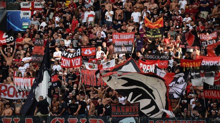 Инцидент беляза гостуването на Милан на Болоня.