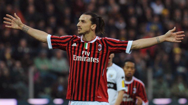 Милан ще спасява сезона с 38-годишния Ибрахимович. Кои други големи имена, стартирали още през 90-те, продължават да играят?