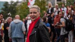 Мария Колесникова е сред противниците на президента на страната Александър Лукашенко