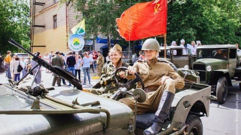 Мини-парад на победата