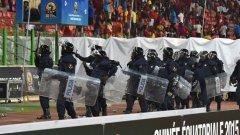 Полицията трябваше да се намеси, за да усмири феновете на Екваториална Гвинея