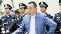 Лю Хан беше осъден за ръководство на престъпна група