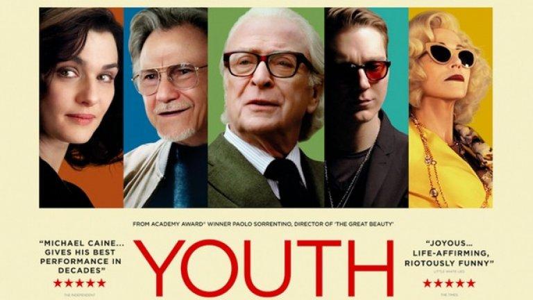 """Лошите примери от последно време започват с """"Младост"""" на Паоло Сорентино, един от най-изтъкнатите филми на 2015 г. Той обаче никак не печели от този постер с неговото лишено от контекст подреждане на основните действащи лица"""