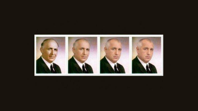Бойко Борисов: Аз ли съм или не съм?