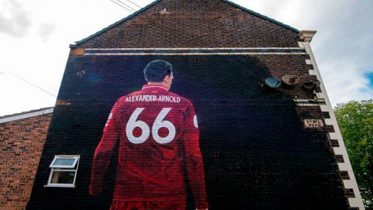 Номерът на Трент вече е много популярен сред феновете на Ливърпул.