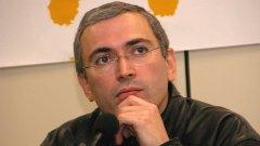 Според Gazeta.ru Михаил Ходорковски може и да излезе на свобода - но в друга държава...
