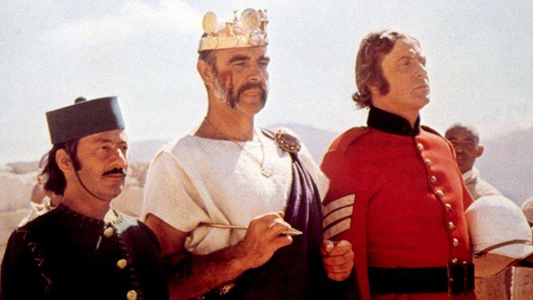 """""""Човекът, който искаше да бъде крал"""" (The Man Who Would Be King, 1975 г.)  Приключенският филм, дело на Джон Хюстън, е един от големите в историята на киното. И то не само заради Майкъл Кейн, но и заради Шон Конъри и Кристофър Плъмър.   Това е вълнуваща история на двама бивши британски военни, които заминават за изолираната област Кафиристан. Те са приети от местните жители за полубожествени владетели, представяйки се за наследници на Александър Македонски."""