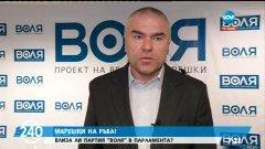"""""""Коалиция между ГЕРБ и патриотите не би издържала математически и програмно"""" - заяви Веселин Марешки в сутрешния блок на bTV. По думите му, дори и очевидна математически, коалицията няма морал."""