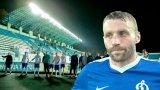 """""""Не забравяй, че имаш семейство"""": Заплахи към футболиста, огласил измами с тестовете за Covid-19"""