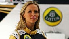 Кармен е пилот по развитието на Lotus