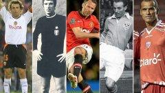 Кристиано Роналдо обеща да играе до 41, но кои звезди наистина достигнаха до тази възраст във футболната си кариера? Вижте в галерията...