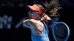 Мария Шарапова разби квалификантнката Хариет Дарт на старта на AO 2019