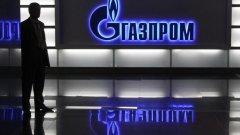 Дружеството описа хронологията на проблема с доставките на газ