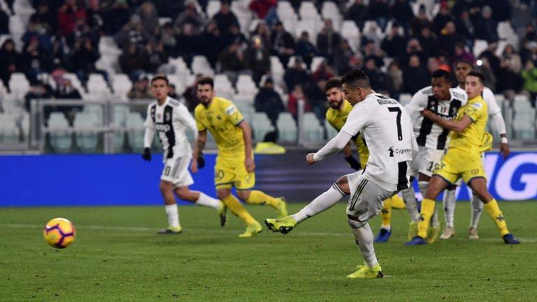Роналдо пропусна дузпата и не успя да се разпише в мача, но Юве стигна до победата без големи проблеми