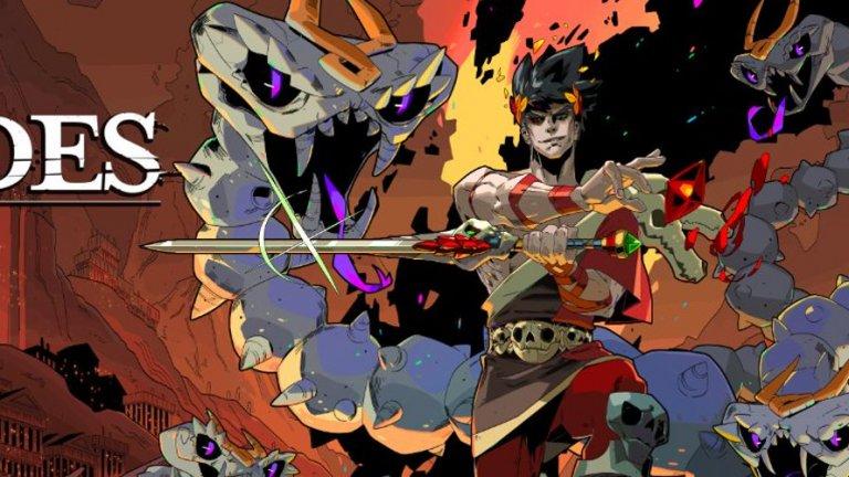 Hades Жанр: Rougelike, Hack and Slash   Нужни са по-малко от 15 минути, за да се вклюбиш в тази игра. Продуктът на Supergiant Games няма как да бъде по-перфектно допълнение на 2020 г., разказвайки историята на възмажаващ тийнейджър, който е затворен в ада със семейството си и иска отчаяно да се измъкне навън. Познато, нали?   Играта предлага една страхотна комбинация от перфектни изпълнения на актьорите, озвучаващи персонажите, красиви визуални ефекти и отличен геймплей. Всеки един провал в Hades всъщност открива пътя към нови разговори и използването на нови оръжия, а всяко едно преиграване разкрива различни истории и повече трикове, които могат да се използват.