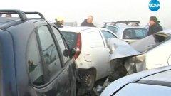 Над 20 автомобила са се сблъскали между Сандански и Дамяница