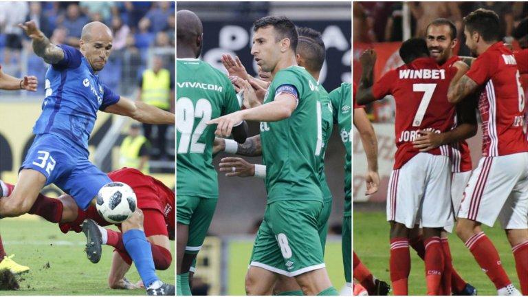 Особености на съвременния български клубен футбол