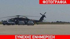 8 военни избягаха с хеликоптер от Истанбул в Александруполис