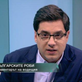Светослав Иванов