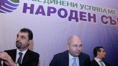 След опит за съюз с Патриотите, Румен Йончев акостира при Реформаторите