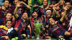 За последно Барселона спечели Шампионската лига преди пет години - през 2015-а.