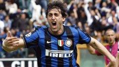 Диего Милито приближи с още една крачка Интер към требъла