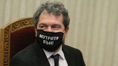 """Зам.-председателят на """"Има такъв народ"""" Тошко Йорданов е категоричен, че има 3 условия, без които партията не би седнала на масата за преговори"""