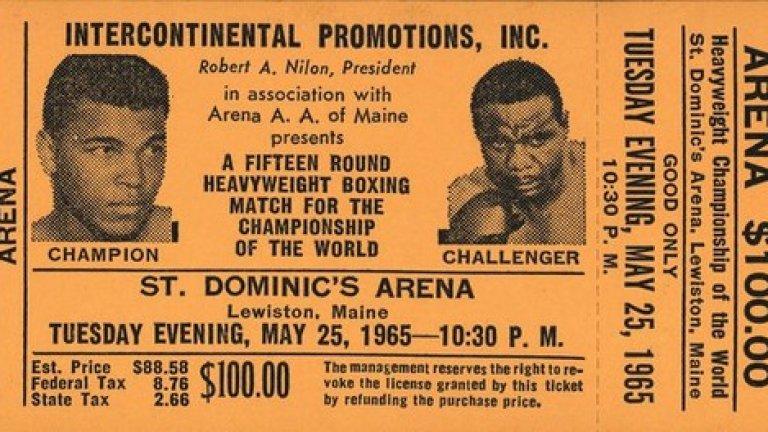 """Най-слабо посетеният бой в модерната история на тежката категория се случва в """"Сейнт Доминик"""" - местна зала, за която са продадени 2434 билета.  Големите пари на боя идват от прожекцията му в кина из Щатите, които носят близо 3,5 милиона долара. Билетите за самата зала набират само наградния фонд за двамата боксьори."""