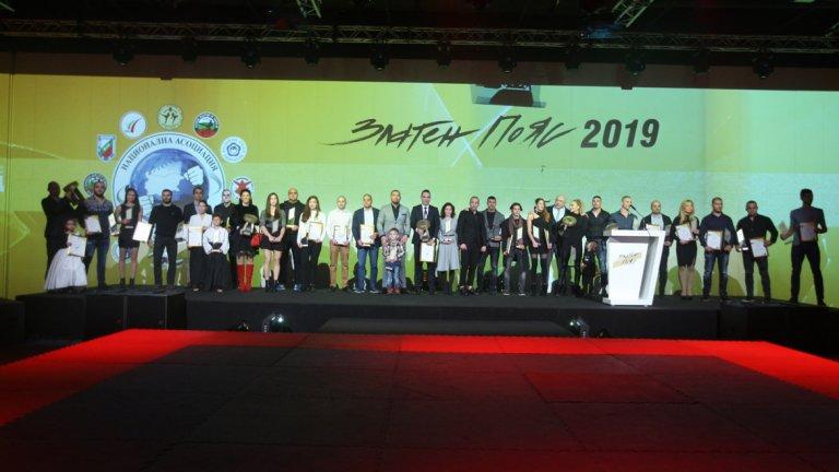 """Наградите """"Златен пояс"""" се провеждат за втора поредна година от Националната асоциация на бойните спортове в България с председател шихан Иво Каменов."""