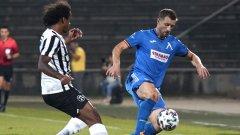 Фамозен гол не стигна на Левски за победа при завръщането на Стоилов