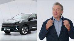 KIA избра актьорa за рекламно лице на новия си автомобил