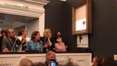 Съсипването на картината на Банкси може да удвои цената й