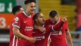 Ливърпул запази надежди за Шампионската лига