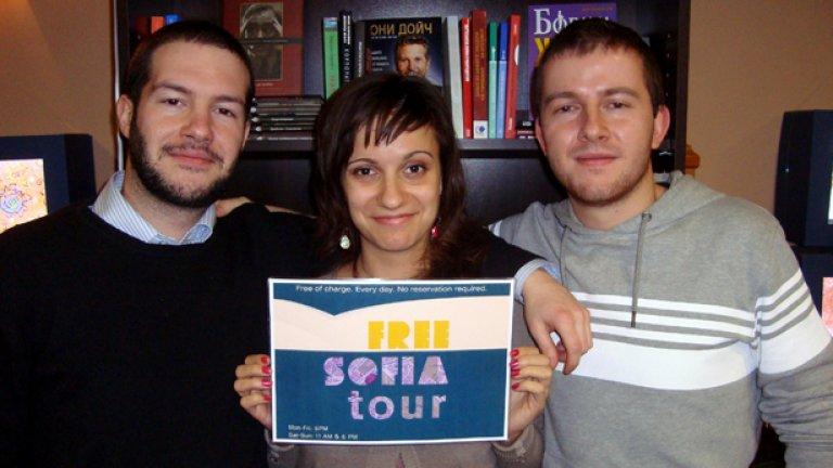 Кристиан, Ваня и Бойко - нали ги видях - общественици...