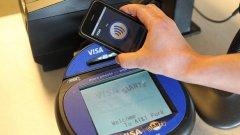 Засега инициативата работи само за абонати на оператора Sprint, снабдени с Nexus S 4G - и само за клиенти на MasterCard, но се очаква да бъдат поддържани и други оператори на банкови карти, вероятно по цял свят
