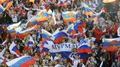 Феновете на Русия ще проведат шествие от ЖП гарата във Варшава до Националния стадион в полската столица навръх Деня на независимостта си. Очакват се безредици