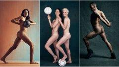 Специалисти коментират, че фотосесиите на голите атлети са забележителни.  Вижте ги в галерията.